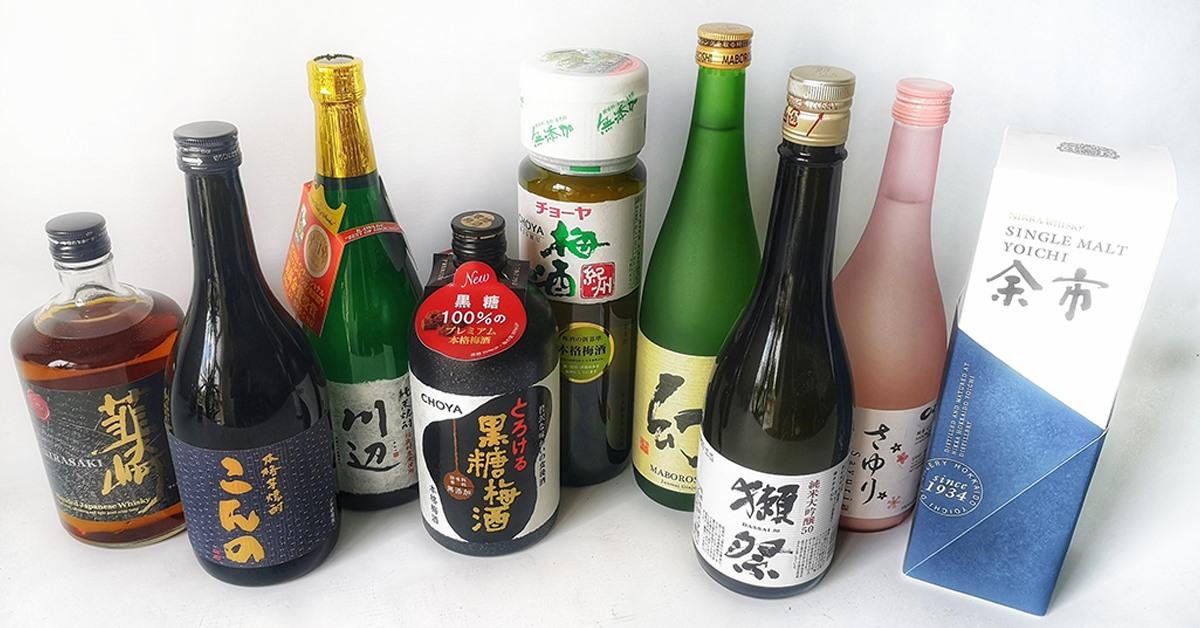 Japanese Whisky Tasting
